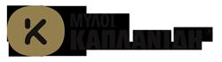 Μύλοι Καπλανίδη | Kaplanidis Mills Λογότυπο
