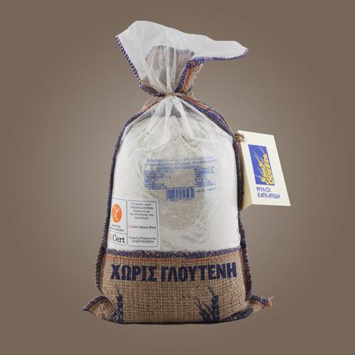 Kaplanidis MIlls